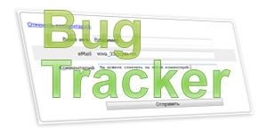 bug_tracker_logo_part10