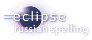eclipse spelling