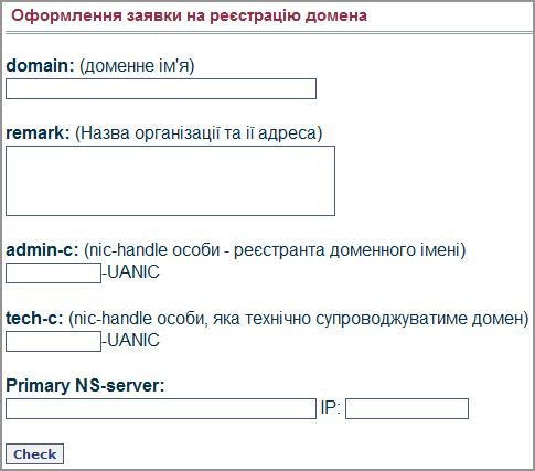 registration_form