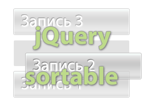 jquery sortable