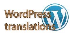 wp translations logo