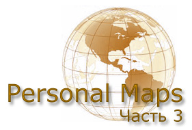 personal_maps_logo_3